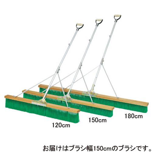 【受注生産品】トーエイライト TOEILIGHT コートブラシN150S-G G1422