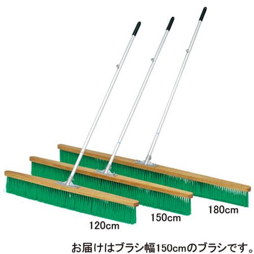 【受注生産品】【特殊送料】トーエイライト TOEILIGHT コートブラシオーバルN150 G1432