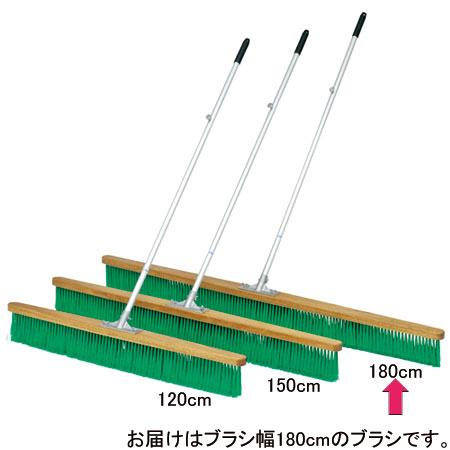 【受注生産品】【特殊送料】トーエイライト TOEILIGHT コートブラシオーバルN180 G1433