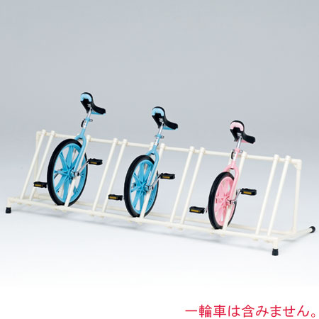 【受注生産品】【特殊送料】トーエイライト TOEILIGHT 一輪車ラックYZ7 T2857