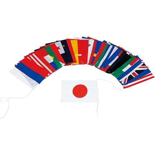 トーエイライト TOEILIGHT テトロン万国旗 30S 連結済 B2501