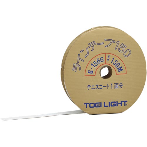 【特殊送料】トーエイライト TOEI LIGHT ラインテープ150 G1566