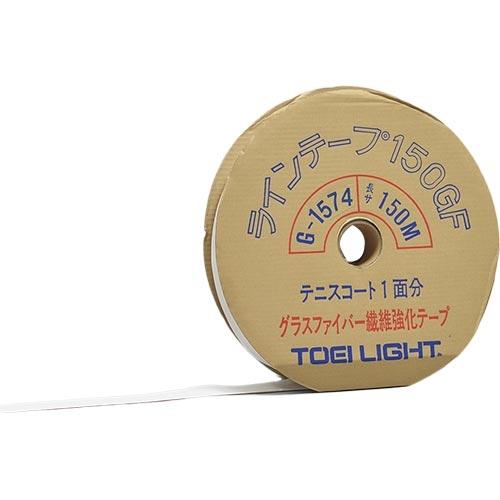 【後払い手数料無料】 【特殊送料】トーエイライト TOEI TOEI LIGHT LIGHT ラインテープ150GFHG G1574 G1574, ドレスコスチュームのイースタイル:91cf6075 --- canoncity.azurewebsites.net