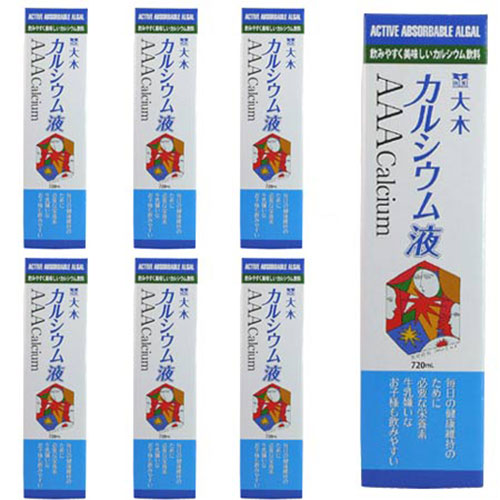 カルシウム含飲料 大木 AAAカルシウム おしゃれ 液体 720ml 6本 0812-1820 6 日本メーカー新品 おまけ1本
