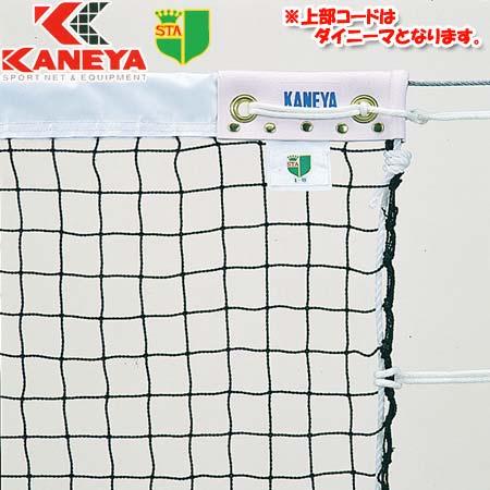 【特殊送料】カネヤ KANEYA ソフトテニスネット44DY K-1322DY