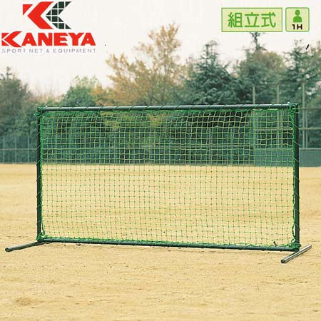 【特殊送料】カネヤ KANEYA テニス防球ネット K-1971