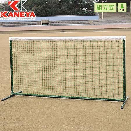 【特殊送料】カネヤ KANEYA 移動式テニスネット K-1972