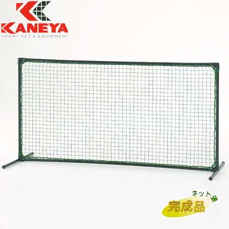 【特殊送料】カネヤ KANEYA 簡易型テニス防球ネット K-1981