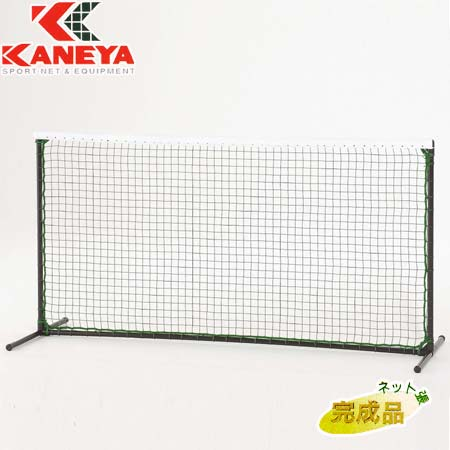 カネヤ KANEYA 簡易型移動式テニスネット K-1982