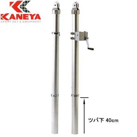 【特殊送料】カネヤ KANEYA テニス支柱 アルミ K-1284A