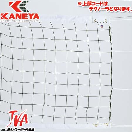 【特殊送料】カネヤ KANEYA 上下白帯バレーボールネット PE60-TC K-1861TC