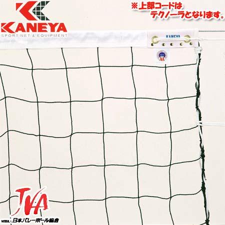 カネヤ KANEYA 6人制バレーボールネットPE60-TC K-1853TC