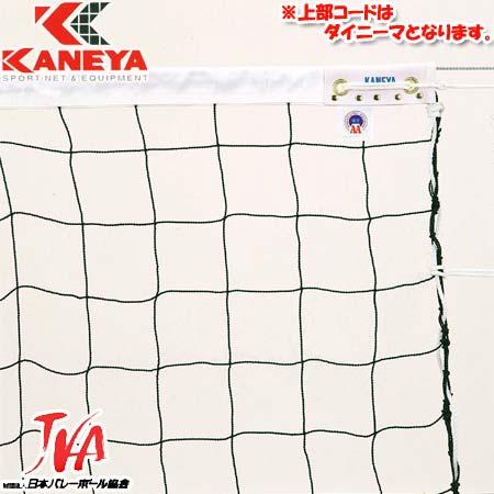 【特殊送料】カネヤ KANEYA 6人制バレーボールネットPE60-DY K-1853DY