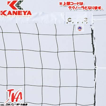 【特殊送料】カネヤ KANEYA 9人制女子バレーボールネットPE60-TC K-1862TC