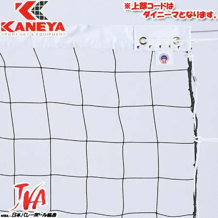 【特殊送料】カネヤ KANEYA 9人制女子バレーボールネットPE60-DY K-1862DY