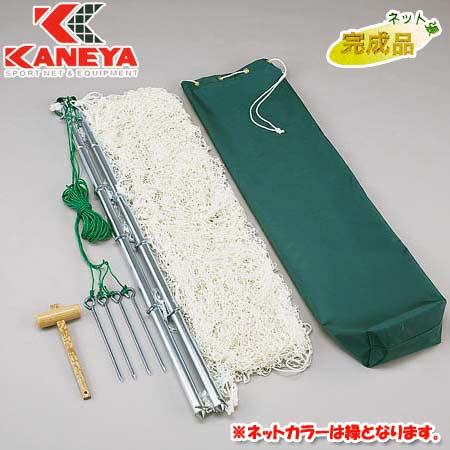 【特殊送料】カネヤ KANEYA 野球バックネットポールセット3m×7m KB-1363D×