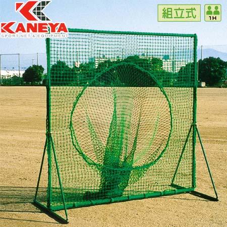 カネヤ KANEYA トスバッティングネット硬式向き2重 KB-510W