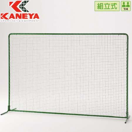 【特殊送料】カネヤ KANEYA 防球フェンス2m×3mS KB-351