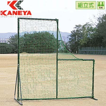 【特殊送料】カネヤ KANEYA ピッチャー前防球ネット KB-1100