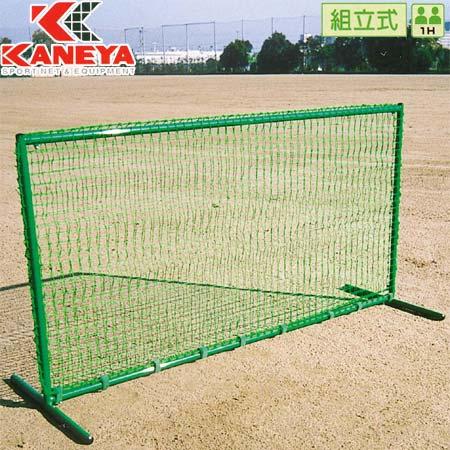 カネヤ KANEYA 防球フェンス1m×2m KB-900