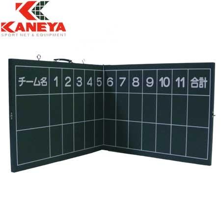 カネヤ KANEYA 折りたたみ野球得点板 KB-4085