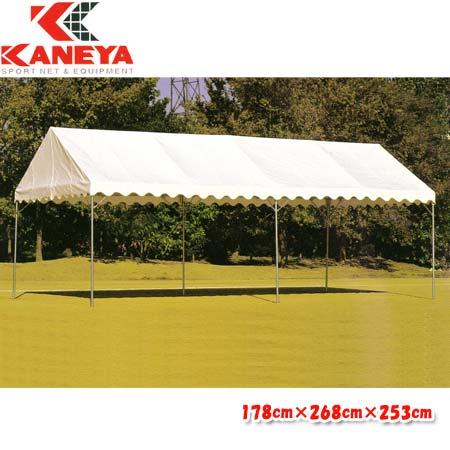 【特殊送料】カネヤ KANEYA 集会テント 178cm×268cm×253cm K-1747