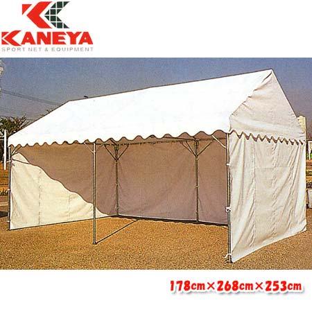 【特殊送料】カネヤ KANEYA 集会テント三方幕付 178cm×268cm×253cm K-1749