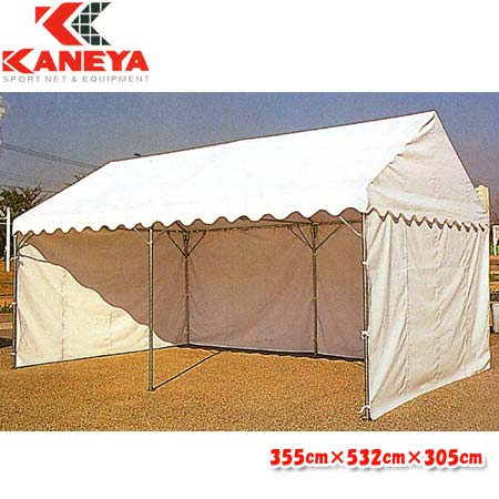 【特殊送料】カネヤ KANEYA 集会テント三方幕付 355cm×532cm×305cm K-1753
