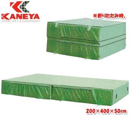 【特殊送料】カネヤ KANEYA エバーマット屋内外兼用 200×400×50cm K-4014