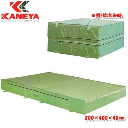 【特殊送料】カネヤ KANEYA エバーマット屋内外兼用 200×400×40cm K-4033