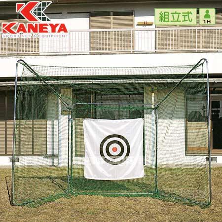 【特殊送料】カネヤ KANEYA 折りたたみホームゴルフセット KG-5