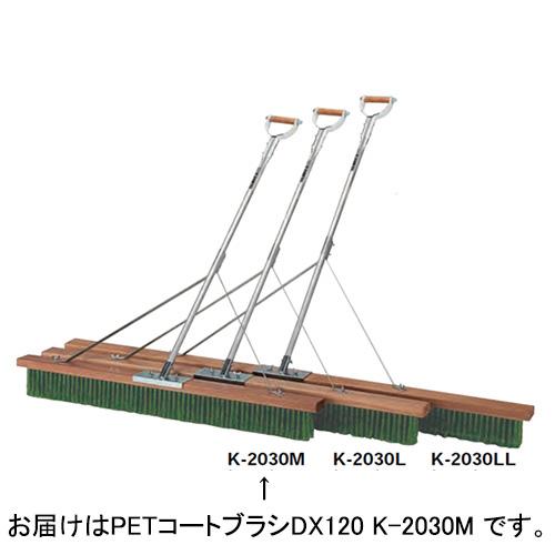 【特殊送料】カネヤ KANEYA PETコートブラシDX120 K-2030M