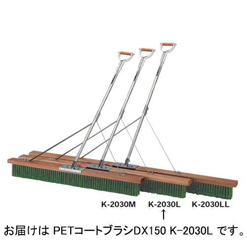 【特殊送料】カネヤ KANEYA PETコートブラシDX150 K-2030L
