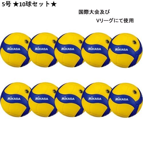 ミカサ MIKASA バレーボール 5号 国際公認球 黄/青 V200W-10
