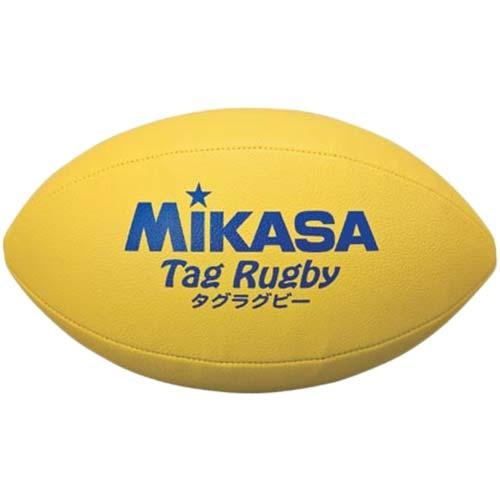 小学生用 セール 21%OFF ミカサ 直営ストア 激安超特価 タグラグビーボール MIKASA TR-Y