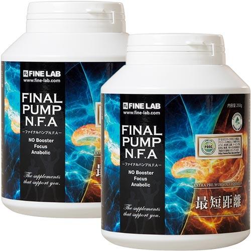 ファインラボ FINE LAB 健康食品 ファイナルパンプ 250g FLFP 2個セット