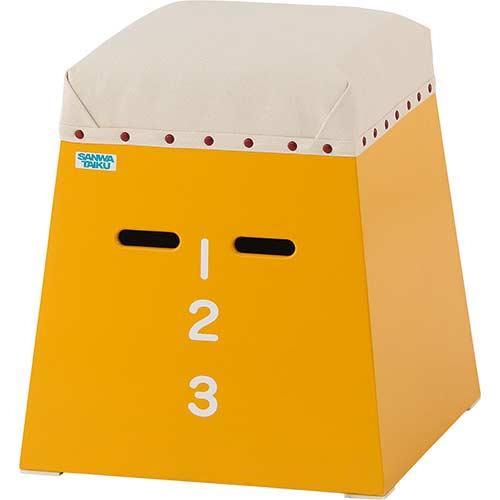 三和体育 SANWATAIKU ミニミニ跳箱 入門用 黄 S-7892