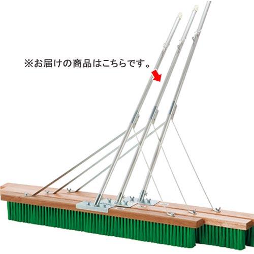 【特殊送料】三和体育 SANWATAIKU コートブラシ ナイロン NAタイプ 補強入 フック付き 150cm S-2398