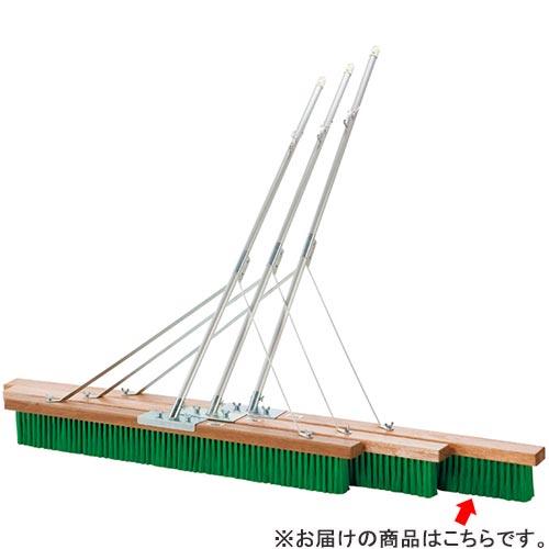 三和体育 SANWATAIKU コートブラシ ナイロン NAタイプ 補強入 フック付き 180cm S-2399