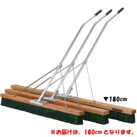 【特殊送料】三和体育 SANWATAIKU コートブラシ RSタイプナイロン 補強入 180cm S-2407