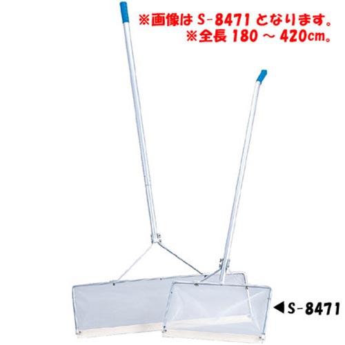 三和体育 SANWATAIKU アクアスイーパー N-3 S-8473