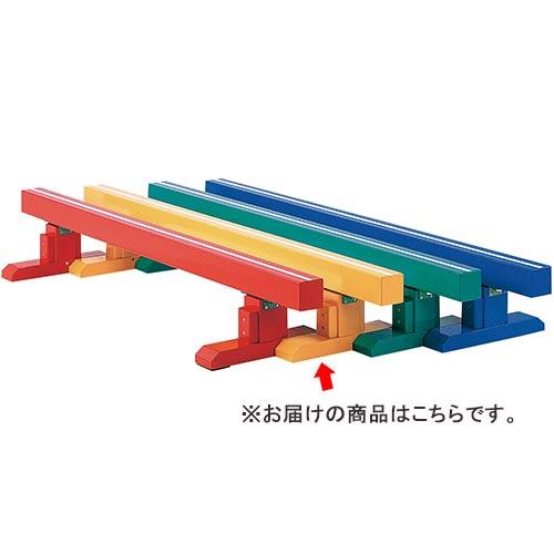 【特殊送料】三和体育 SANWATAIKU カラー平均台200 黄 S-8501