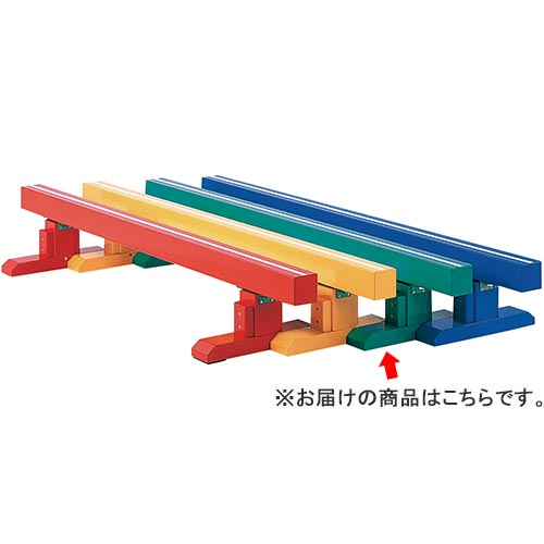三和体育 SANWATAIKU カラー平均台200 緑 S-8502