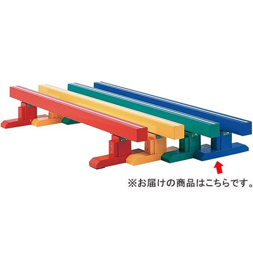 三和体育 SANWATAIKU カラー平均台200 青 S-8503