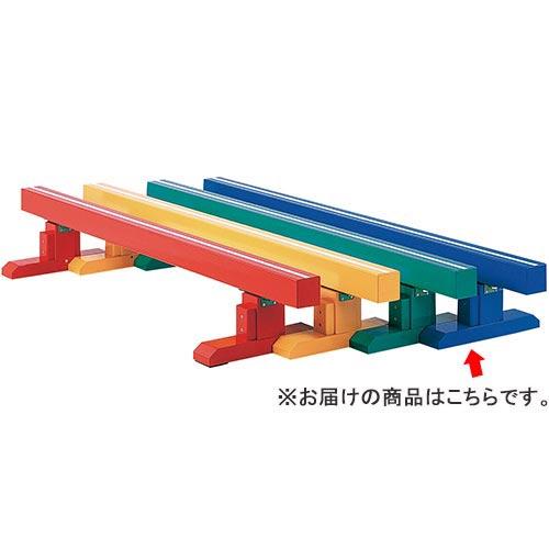 三和体育 SANWATAIKU カラー平均台300 青 S-8507