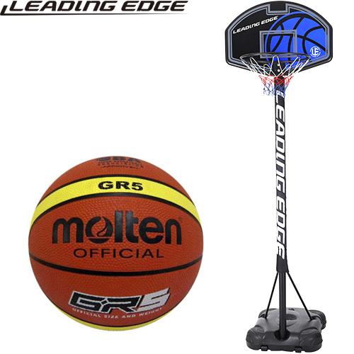 リーディングエッジ ジュニア バスケットボール ゴール ミニバス対応 ボールセット 5号球 LE-BS260 キッズ
