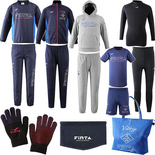 フィンタ FINTA サッカー 福袋 2019 ジュニア 豪華13点セット ハッピーバッグ HAPPY BAG ネイビー FT7433K