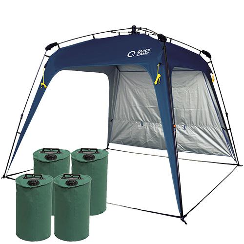 ワンタッチタープ 2.5m UVカット 遮熱 アウトドア タープテント ウエイトセット フラップ付き ネイビー クイックキャンプ QC-TP250