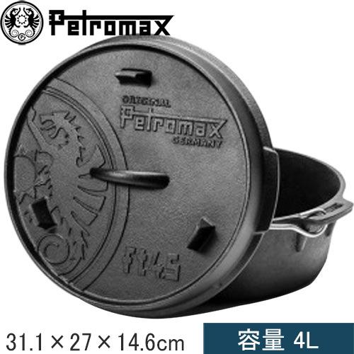 ペトロマックス Petromax キャンプ 鍋 ダッチオーブン ft4.5 12878