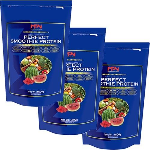 エムピーエヌ MPN パーフェクトスムージープロテイン PERFECT SMOOTHIE PROTEIN スイカ&ラズベリー味 1.6kg 3袋 セット